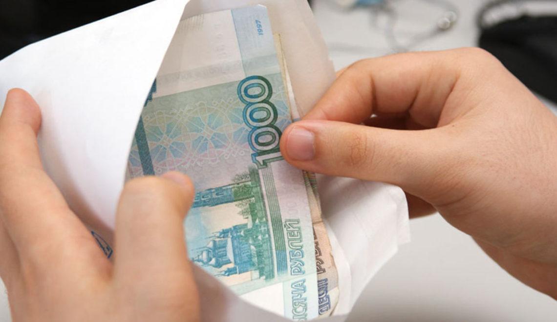 Выплата алиментов при увольнении плательщика